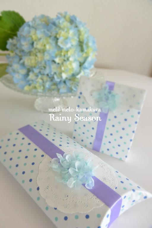 ◆Wrapping*Rainy Season_f0251032_1020133.jpg