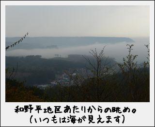 c0259934_1121525.jpg