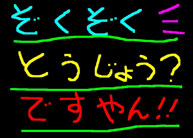 f0056935_20521616.jpg