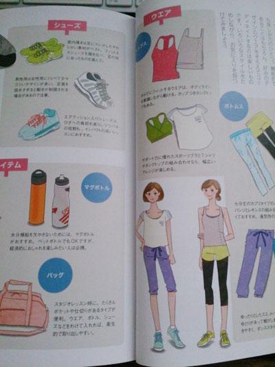 f0227738_20112040.jpg