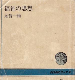 d0289139_101497.jpg