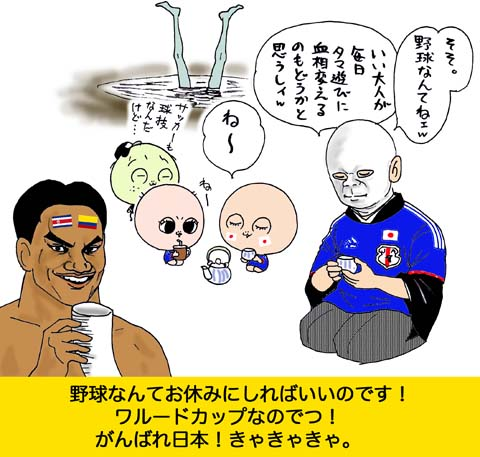 f0105741_173007.jpg
