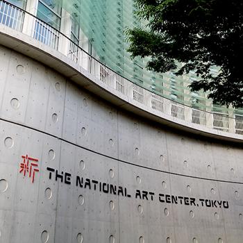 「国立新美術館」がフォトジェニックな件_c0060143_2126256.png