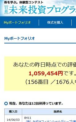 c0225143_13434320.jpg