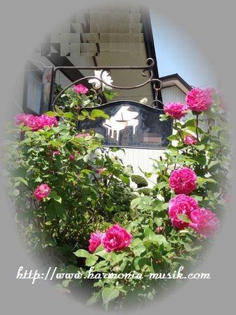 ピアノ教室☆サインプレート_d0165645_20535.jpg