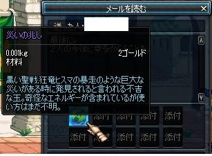 e0052353_20323090.jpg