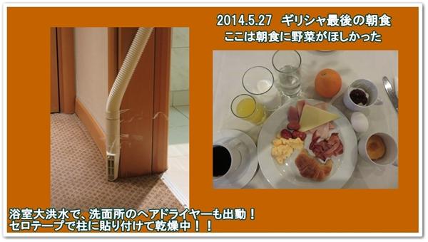 a0052666_2011484.jpg
