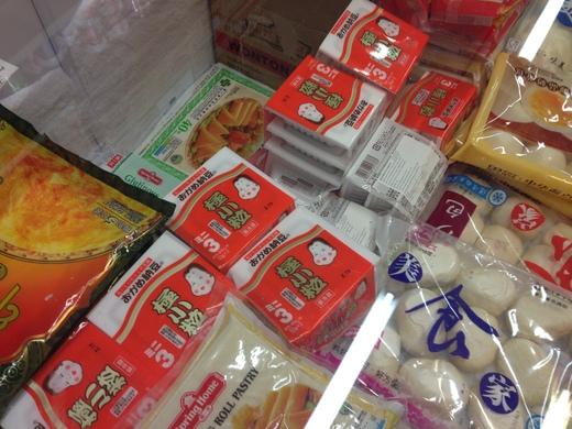 11/06/2014  これらの日本食は手に入ります_a0136671_155528.jpg