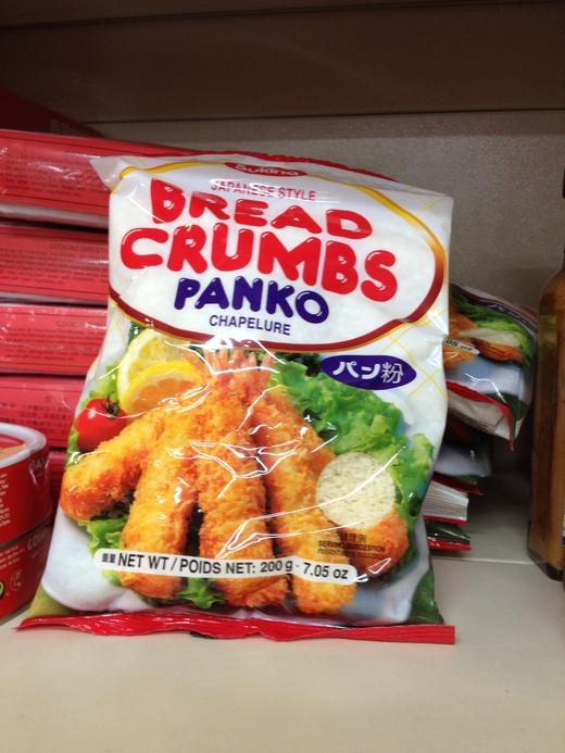 11/06/2014  これらの日本食は手に入ります_a0136671_224983.jpg