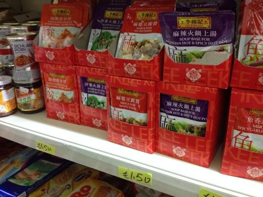 11/06/2014  これらの日本食は手に入ります_a0136671_2284318.jpg
