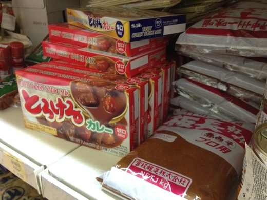 11/06/2014  これらの日本食は手に入ります_a0136671_2314533.jpg