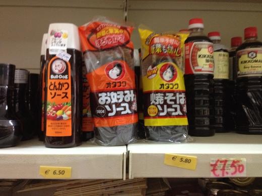 11/06/2014  これらの日本食は手に入ります_a0136671_247893.jpg