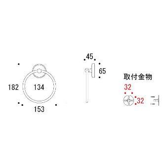 クラシカルなトイレットペーパーホルダ―ご紹介~_f0029571_0313569.jpg