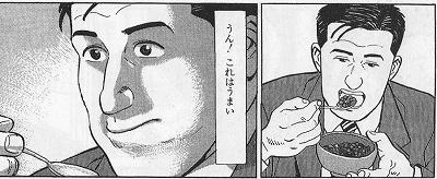 ココ壱カレー(孤独)_b0190083_23290285.jpg
