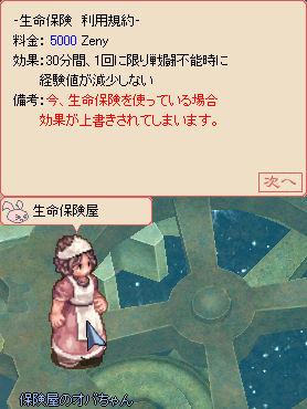 d0330183_17223545.jpg