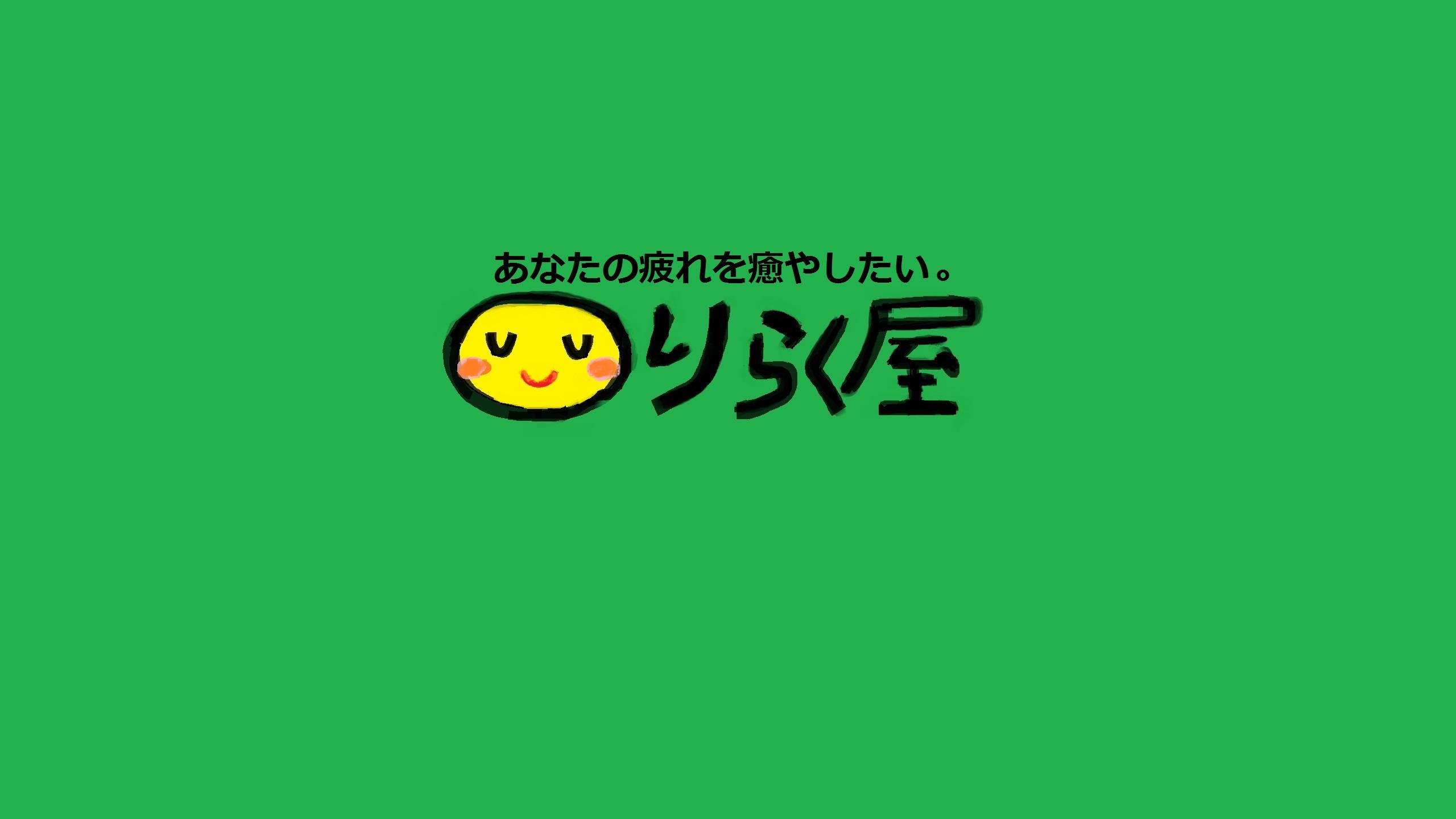 f0115484_9212737.jpg