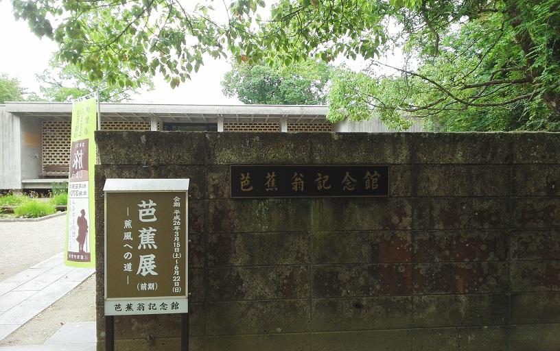 六月十一日 西日本遊學 十一日目_a0165993_0204281.jpg