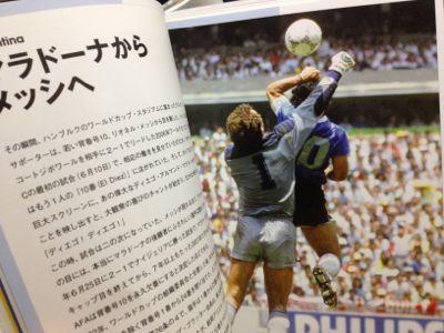 ワールド サッカー ユニフォーム_c0313793_22501229.jpg