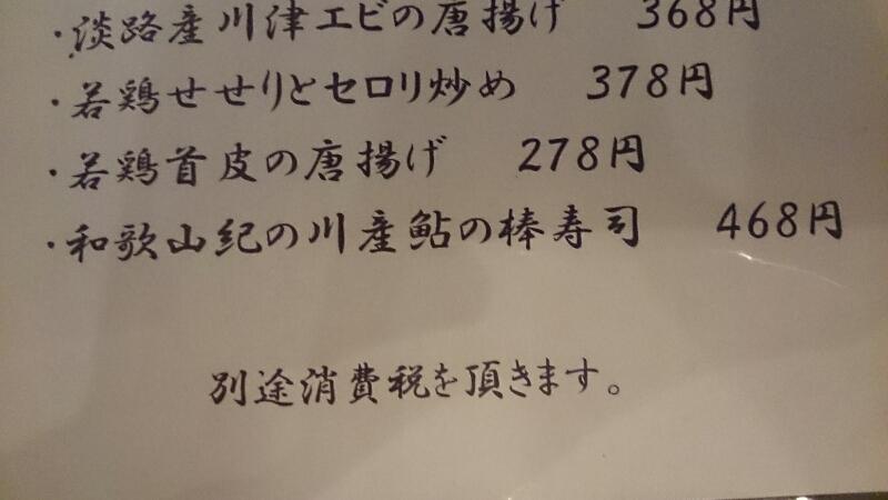 b0211800_1921278.jpg