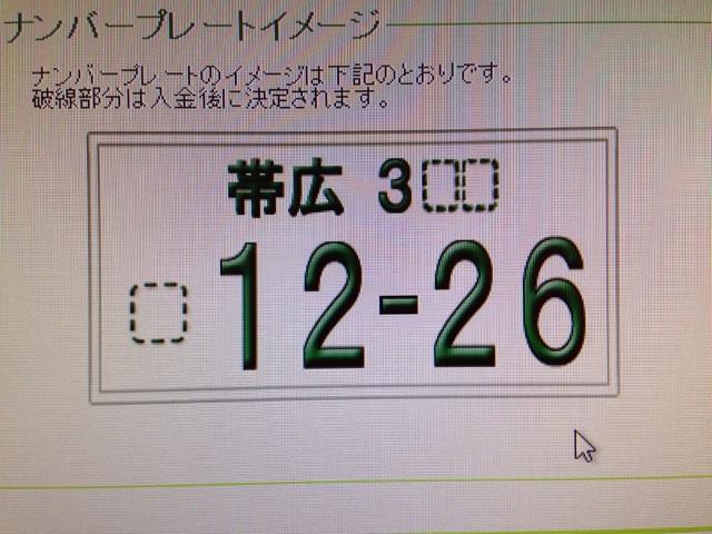 b0127002_170574.jpg