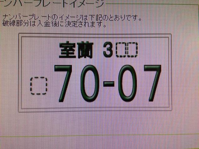 b0127002_1784510.jpg