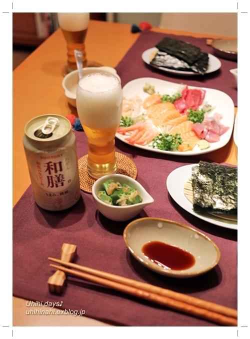 和膳 で 手巻き寿司♪_f0179404_732275.jpg