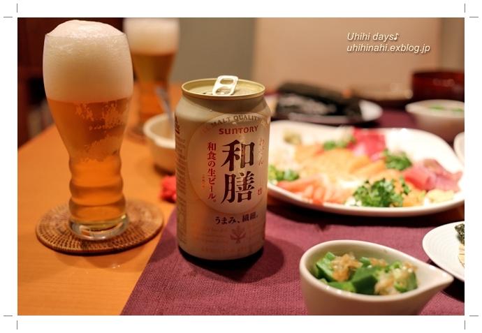 和膳 で 手巻き寿司♪_f0179404_734953.jpg