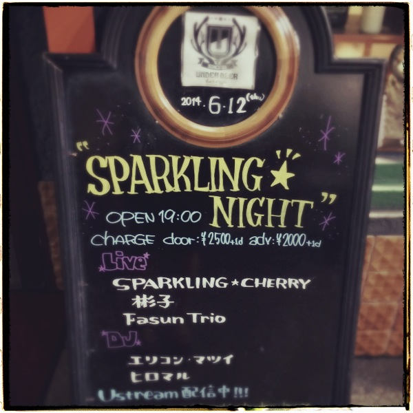 SPARKLING☆NIGHT@UDL ありがとうございました!_a0088007_20353908.jpg