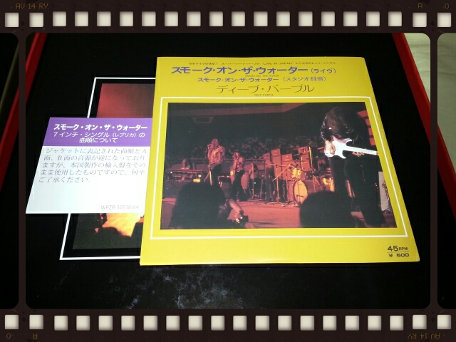 DEEP PURPLE / LIVE IN JAPAN SUPER DELUXE BOX その2_b0042308_23593773.jpg