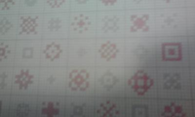 e0188011_1953543.jpg