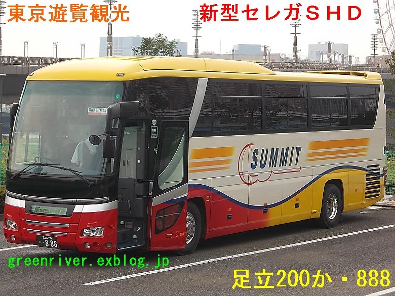 東京遊覧観光 か888_e0004218_20592232.jpg
