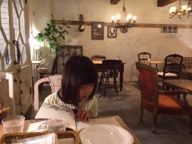 たまには家族で晩ご飯_e0128024_4523017.jpg
