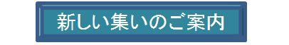 f0300125_20353821.jpg