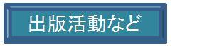 f0300125_20363265.jpg