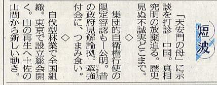 「カテゴリ」のこと(ブログ編集局)_a0051128_1925249.jpg