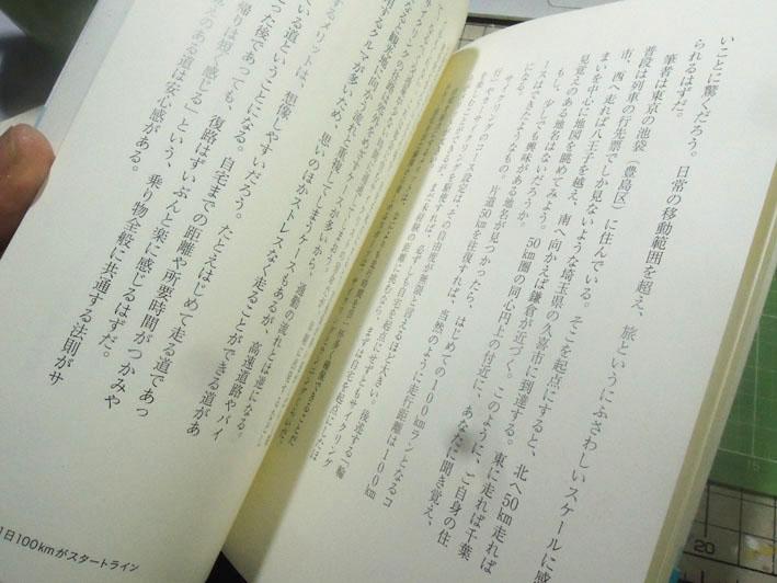 d0211129_16441954.jpg