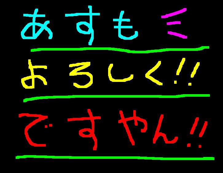 f0056935_200461.jpg