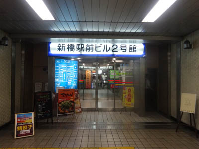b0019140_1631158.jpg