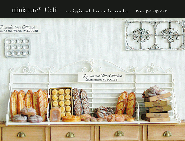miniature* アイアンのパン収納ラック_e0172847_12502951.jpg