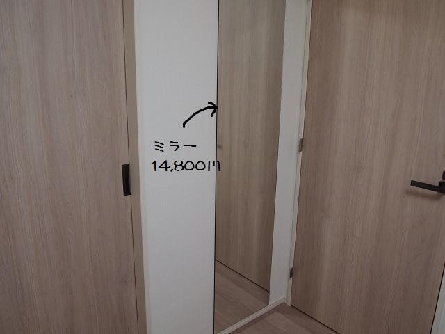 f0224347_16515444.jpg