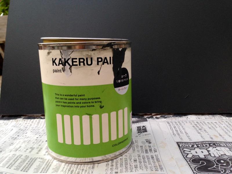 KAKERU PAINT カケルペイント_f0220152_18422215.jpg