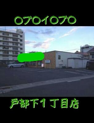 b0253057_6385679.jpg