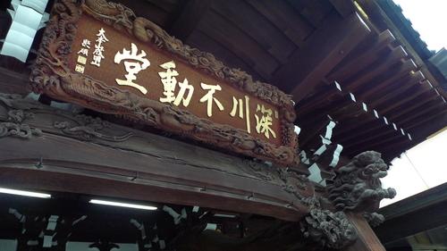 博ちょん会とイベリコパル_c0101157_17243195.jpg