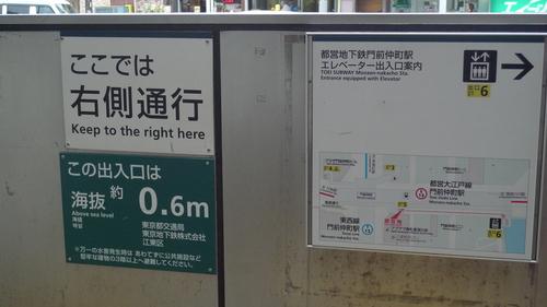 博ちょん会とイベリコパル_c0101157_1824510.jpg