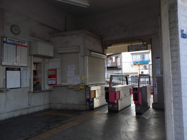 西天下茶屋駅_c0001670_22161319.jpg