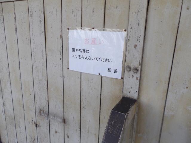 西天下茶屋駅_c0001670_22193918.jpg