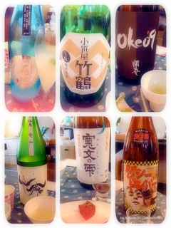 variety is the spice of SAKE life_d0163672_17313956.jpg