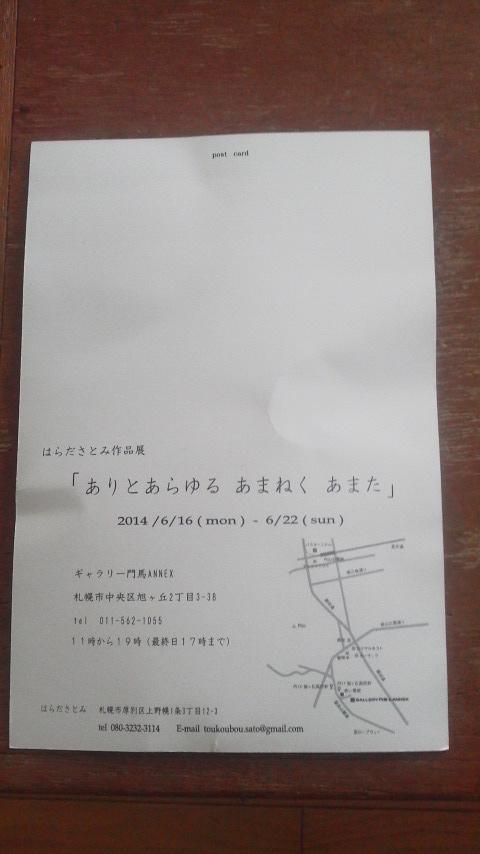 d0220372_1872198.jpg