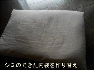f0055380_18512993.jpg