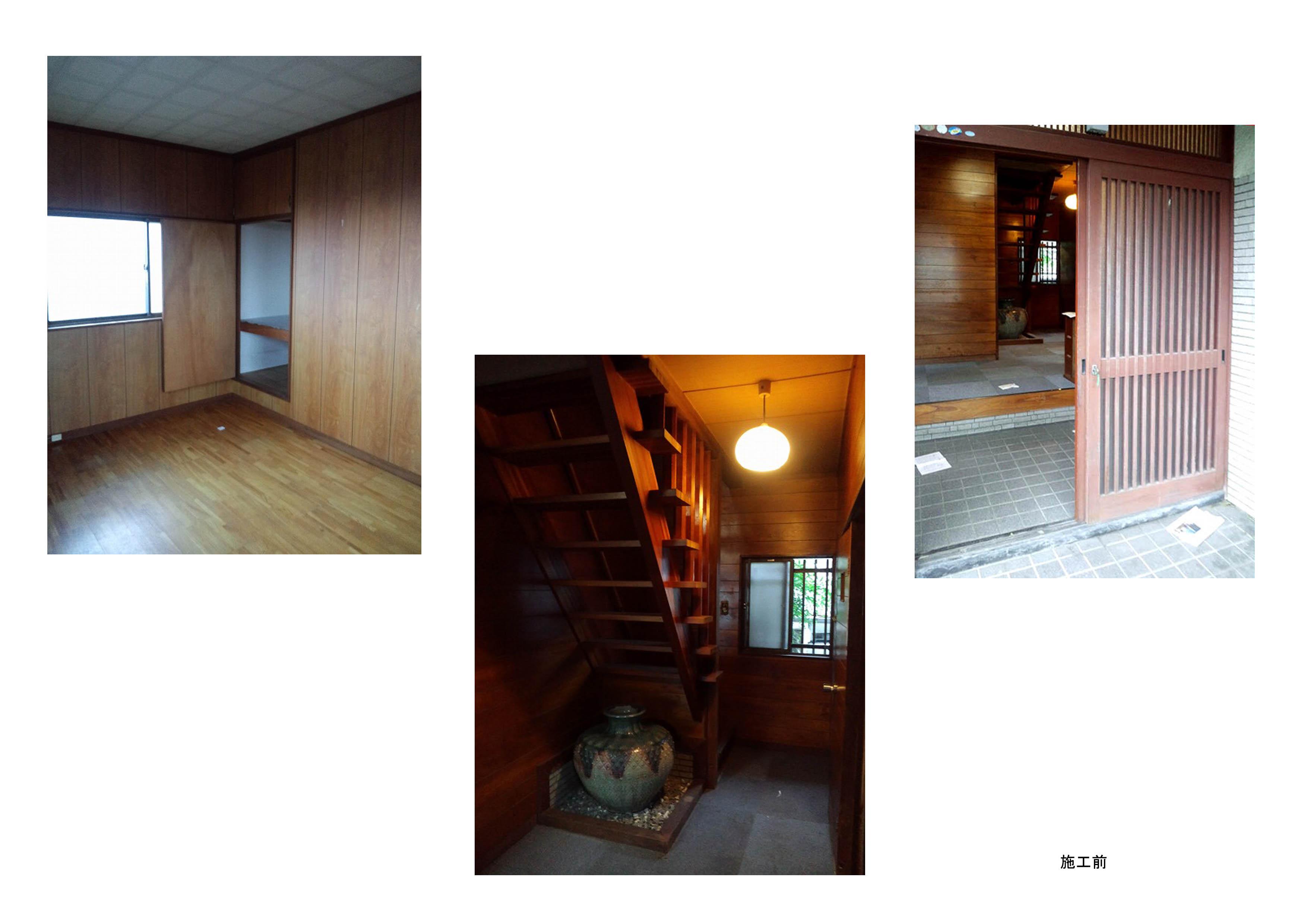 MY邸 リフォーム その2_f0171785_1719596.jpg